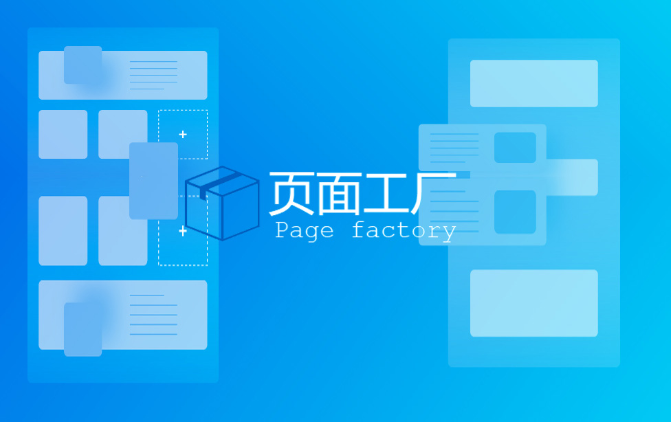JW 页面工厂 1.6.0 版本更新了,免费建站系统